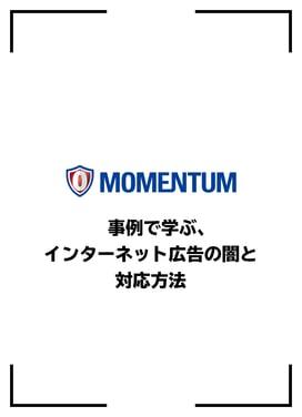 yami_780x1080_02